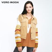 Vero ModaสตรีStreetสไตล์CorduroyถักแขนSplicedเสื้อ