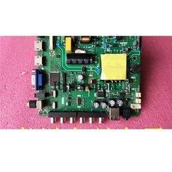 Pour carte mère 32 pouces Skr.801 avec écran optoélectronique 32 pouces