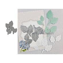 Металлические Вырубные штампы jc нового дизайна листья ручной