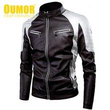 Oumor الرجال 2020 شتاء جديد محرك غير رسمي سميكة الصوف سترات من الجلد الرجال الخريف في الهواء الطلق موضة السائق الدافئة بولي Leather سترة جلدية الرجال