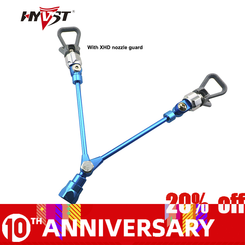 HYVST 2 Series Extension Pole With Two Tip Guard  Airless Paint Spray Gun Double Nozzle Guard Powerful Painting Tool