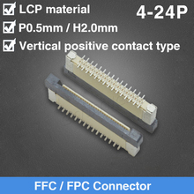 50pcs lot xh2 54 male right angle material connector leads pin header 2 54mm xh aw 2p 3p 4p 5p 6p 7p 8p 9p 10p 11p 12p 13p 14p FPC Connector Socket FFC 0.5MM Vertical Positive Contact Type 4P 5P 6P 7P 8P 9P 10P 12P 13P 14P 15P 16P 18P 20P 22P 24P