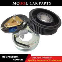 For AC Compressor Clutch Peugeot 107 Toyota Aygo Citroen C1 883100H010 883100H020 5060217372 5060217332 6453.RJ