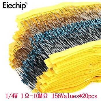 3120 قطعة 156 قيم وحدة كهربائية 1/4 واط الطاقة معدن مقاوم من غشاء عدة 1R-10M 1% التسامح تشكيلة مجموعة 1ohm-10Mohm عينات حزمة