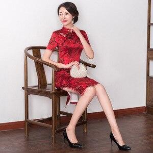 Image 1 - 2019 קינסאנךרה אמיתיות שיפוע דש, אמצע אורך, בכושר משופר Cheongsam, חצאית, שמלה סיטונאי, hongyun מפעל ישיר מכירות