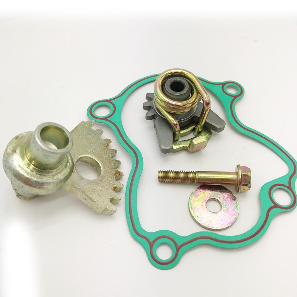 Gearshift Fan Gear Driven for UTV 700 500 HS YS MSU HiSUN Massimo BENNCHE