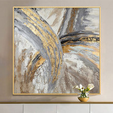 Hand painted Abstract Oil Painting On Canvas modern landscape art painting golden brown gray Wall Art Picture for Living Room 2020 christmas gift modern paintings abstract gold oil painting 100% hand painted on canvas for living room decoration wall art