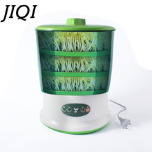 Digital Home DIY Bean Sprouts Maker Thermostat Green Seeds Growing Germinator Automatic Vegetable Seedling Growth Bucket Machine