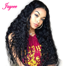 Water Wave Wig 360 Lace Frontal Human Hair Wigs for Black Women Remy Lace Wig Humain Hair Perruque Cheveux Humain Perruque Femme