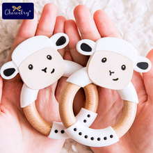 CHELWRY 1PC Baby Teether Beech Wood Ring Food Grade Silicone Sheep Rattle Nursing Bracelet Toy For Childrens Goods