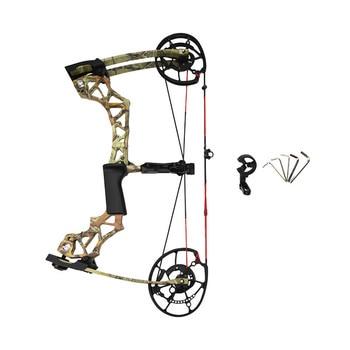 KAIMEI 270 Archery 40-60lbs Compound Bow 310FPS Arrow Steel Ball Dual Purpose Bow 80% Labor Saving Ratio For Hunting Shooting 2