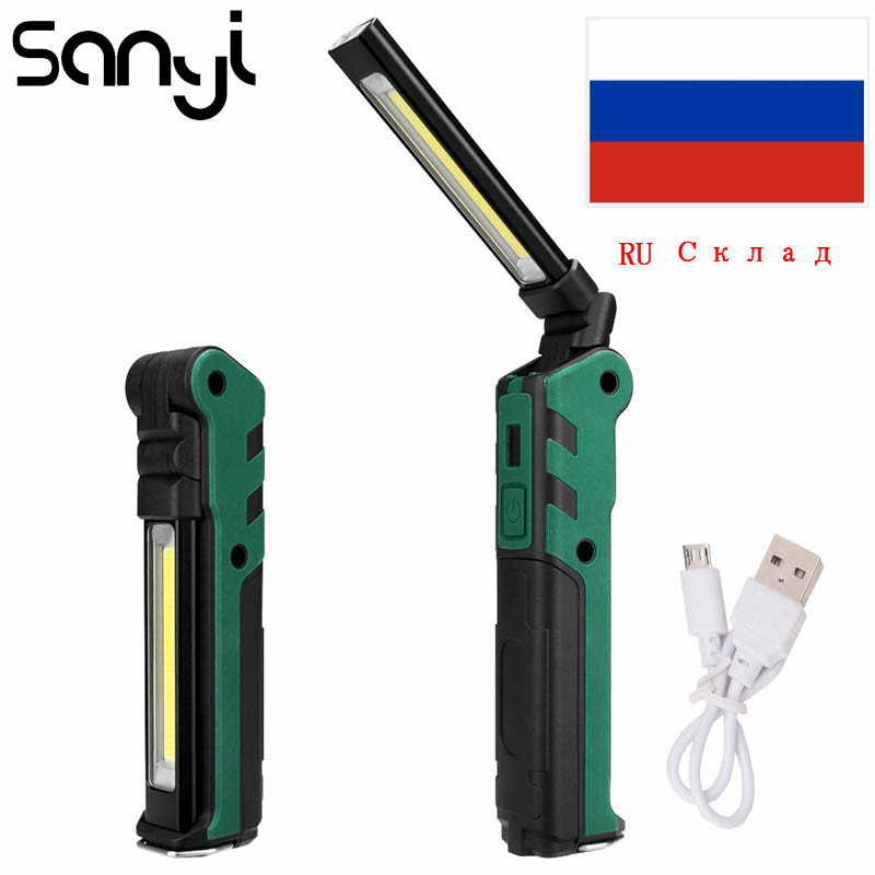 USB Rechargeable Working Light Camping Flashlight Waterproof Torch Built-in Battery COB LED Lantern Linternas With Magnet/Hook