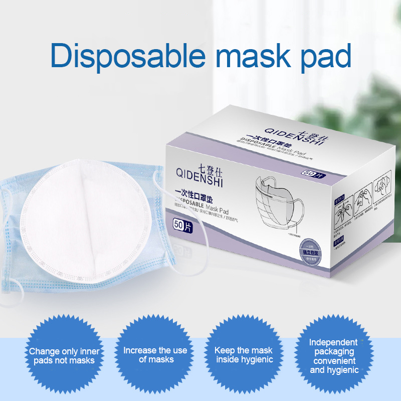 50Pcs Filter Paper Anti Haze Mouth Mask Anti Dust Mask Filter Paper Square And Round