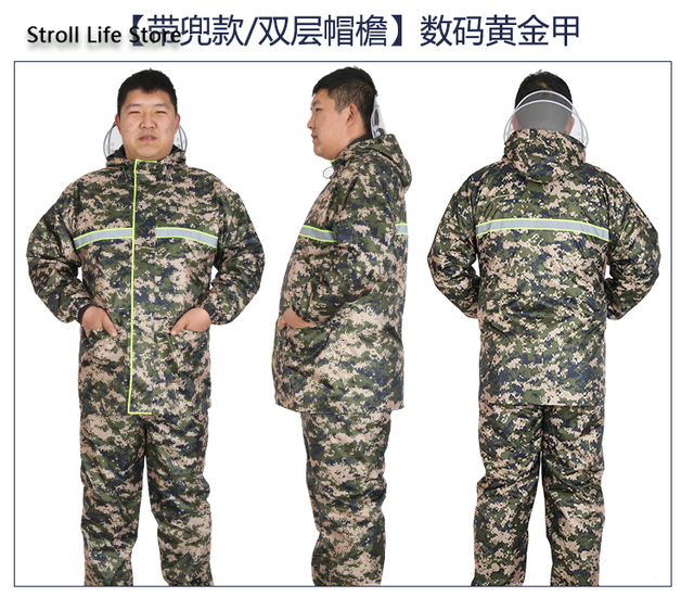 Large Plus-sized  Raincoat Men Women's Plus Size Fat People Camouflage Rain Coat Motorcycle Riding Rain Pants Impermeable Gift 3