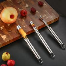 Творческий из нержавеющей стали Твист фрукты, яблока ядро для удаления семян боярышника, яблока груши, сепаратор, кухонный гаджет