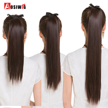 AOSIWIG Long Straight Drawstring Ponytail for Women Clip in