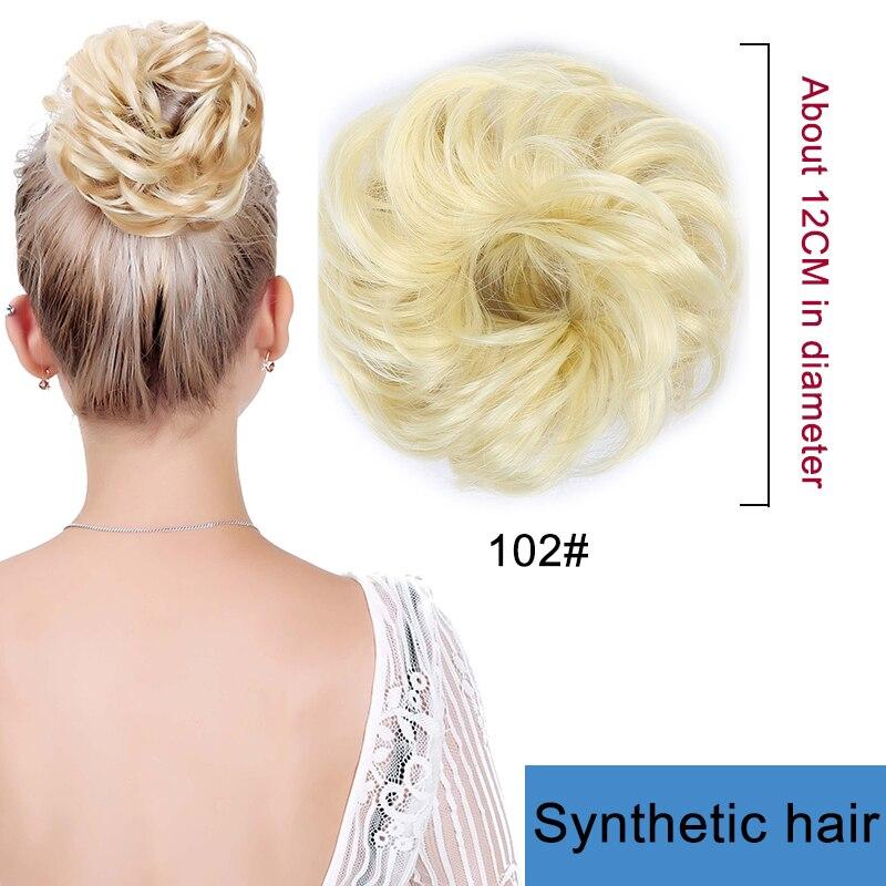 Бразильские волнистые шиньоны Bybrbana на заколках для наращивания, пучок волос для невест, 11 цветов, человеческие не реми волосы - Цвет: FQ001-102