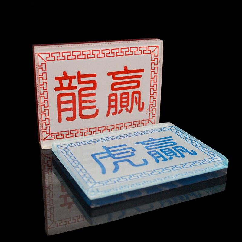 Alta Qualidade Baccarat Tiger Ganha & Dragão Acrílico Translucence Poker Botão Conjunto Duplo Lado Chinês