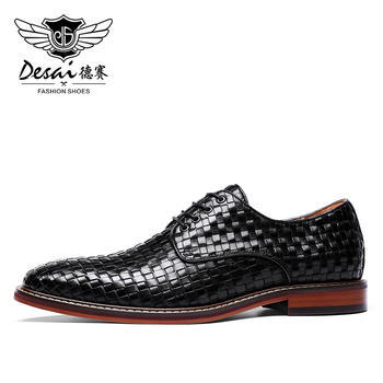 Desai Men Shoes Luxury Brand Shoes for Men Size Genuine Cow Leather Fashion 2020 High Quality