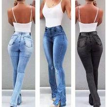 Женские расклешенные джинсы соблазнительные штаны с колокольчиком