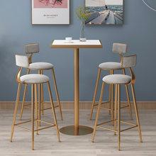 Muebles журнальные столы круглые для высоких ножек балкона журнального