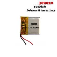 3.7V 100mAh 302020 litowo-polimerowy akumulator litowo-jonowy do zabawek tachograf głośnikowy MP3 MP4 GPS Bluetooth Lipo cell