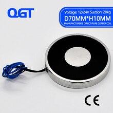 KK-70/10 DC Electro magnet Electromagnet cylinder magnets custom electric sucker 20KG strong Electromagnetic