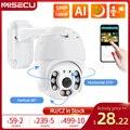 IP-камера MISECU, 5 Мп, 1080P, PTZ, с поддержкой TF-карты
