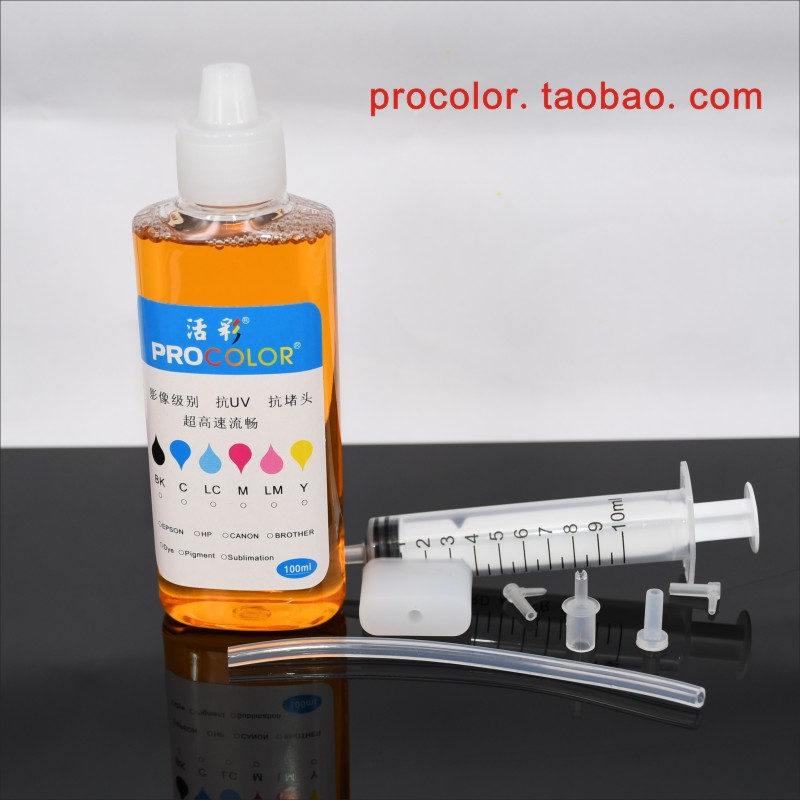 WELCOLOR-brand-ic80清洗液-1支-800-1