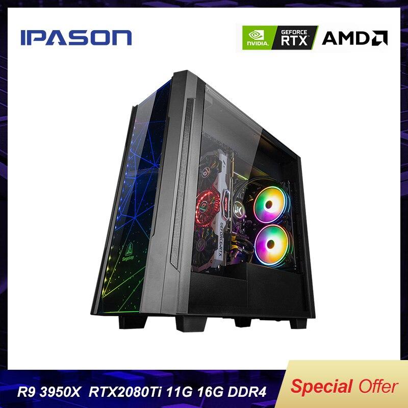 IPASON AMD Ryzen R9 3950X/RTX2080Ti 11G 256G/500G NVME SSD/16G D4 3200 ram/настольный ПК PUBG игровое оборудование для прямой трансляции