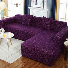 Эластичные Чехлы универсальные чехлы для дивана в гостиную чехол