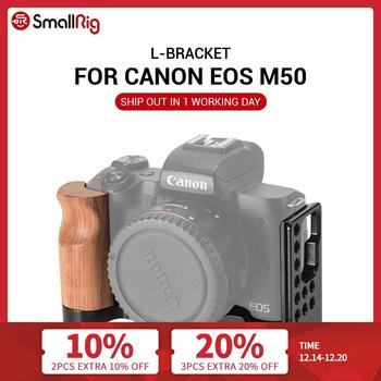 SmallRig M50 L Plate L-Bracket for Canon EOS M50 Camera With Wooden Handle Grip Arca Style Quick Plate  2387 smallrig quick release l plate l bracket for canon eos 6d camera vertical shooting bracket w arca style base side plate 2408