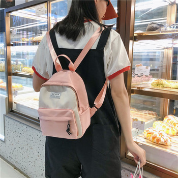 Small Backpack Women Contrast Color Preppy Style School Bags For Teenage Girls Shoulder Bag Fashion New Bagpack Mochila Backpack fashion genuine leather bag women weaving style bags girls school bags zipper shoulder women s back pack girls bag mochila