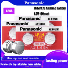 6 шт., щелочные кнопочные батарейки Panasonic AG13 AG 13 1,5 В LR44 357 357A S76E G13