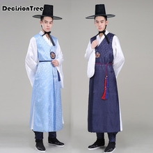 2017 autumn korean hanbok man traditional clothing national costumes male costume wedding