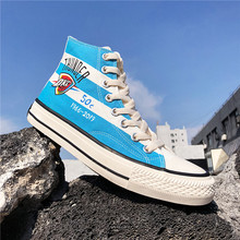 New Cool Walking Men Canvas Shoes Sky Blue Casual Boy Brand Designer Boots Fashion Young Footwear