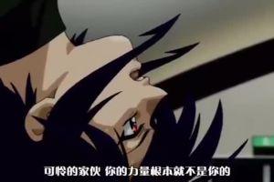 H卡通-魔法少女愛-03.5p4