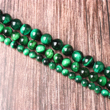 Hot Sale Natural Stone Green Tiger Beads 15.5 Pick Size: 4 6 8 10 mm fit Diy Charms Beads Jewelry Making Accessories
