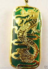 FREE shipping> >>>>Lucky Dragon Totem Relief Baguette Green JADE 18KGP Women Men Pendant Necklace(China)