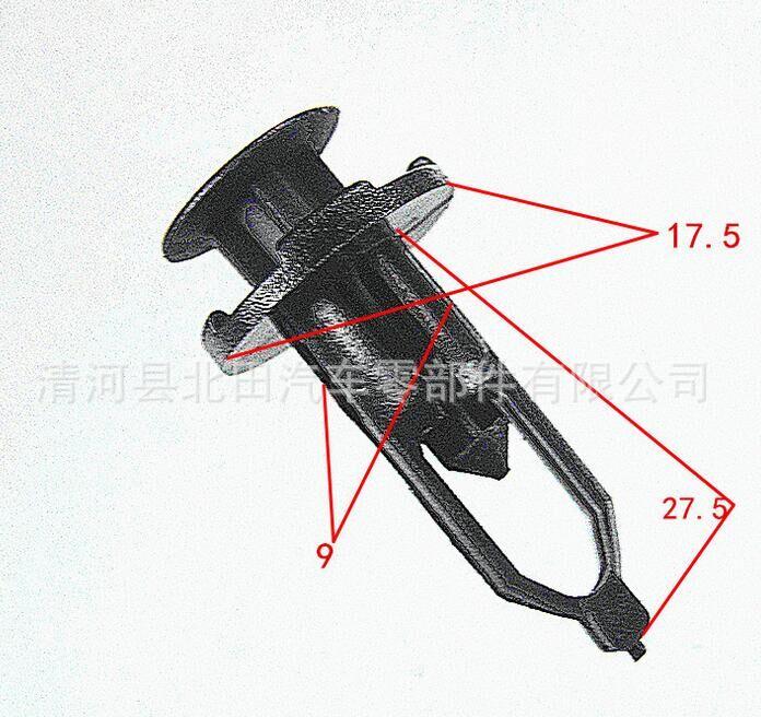 Car Case Car Styling Mandrel Nail Snap For Peugeot 107 207 307 407 308 508 3008 301 607 Citroen C1 C2 C3 C4 C5 C6