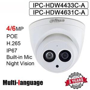 Image 2 - 4MP 6MP POE IP 카메라 IPC HDW4433C A IPC HDW4631C A IR 30m 내장 마이크 H.265 네트워크 카메라 HDW4433C A HDW4631C A 웹 카메라
