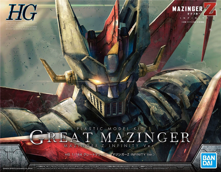 Bandai HG 1/144 GREAT <font><b>MAZINGER</b></font> <font><b>MAZINGER</b></font> <font><b>Z</b></font> NFINITY VER Gundam Mobile Suit Assemble Model Kits Action <font><b>Figures</b></font> Plastic Model Toys image