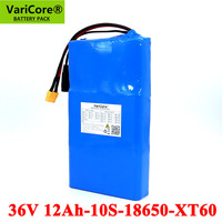 VariCore 36V 12Ah E bike Lithium Battery Pack 18650 12000mAh 20A BMS for Balancing scooter lawn mower Electric wheelchair