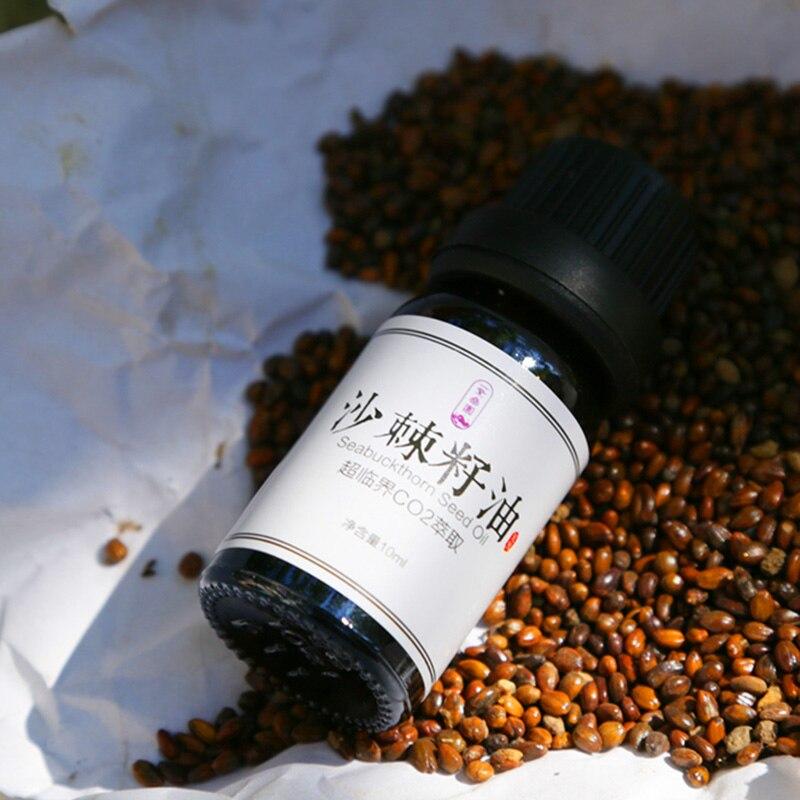Haute qualité 100% pure huile de base végétale huiles essentielles soins de la peau argousier contrôle acné rétrécissement pores fruits d'argousier