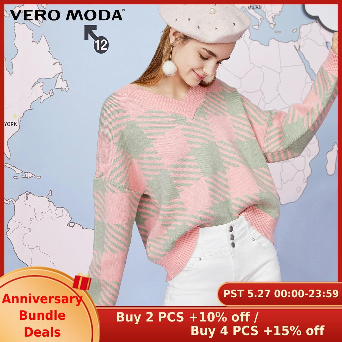 Vero Moda Women's Loose Fit V-neck Assorted Colors Plaid  Pullover Sweater Knit Top | 319313541