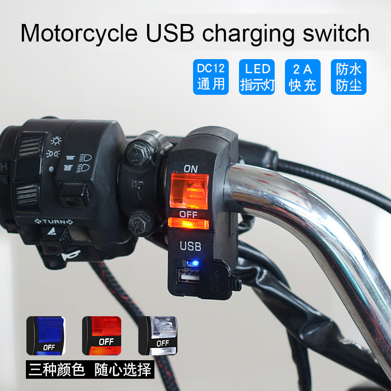 WUPP Universal Motorcycle Handlebar Flameout <font><b>Switch</b></font> ON OFF Button for Moto Motor <font><b>ATV</b></font> Bike DC12VBlack image