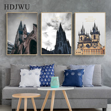 Modern Simple Canvas Painting Wall Picture Castle Triple Decoration Printing Poster for Living Room AJ00356