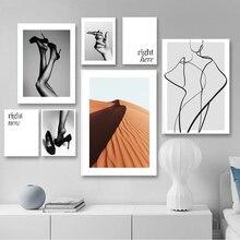 Cuadro en lienzo con líneas abstractas, póster clásico en blanco y negro, cita, Impresión de paisaje en el desierto, imagen de pared, decoración del hogar