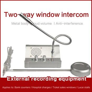 KSUN Q50 двухсторонняя система внутренней связи с окном банк Интерком связь с нулевым касанием для бизнес-банка Станция Окно билета