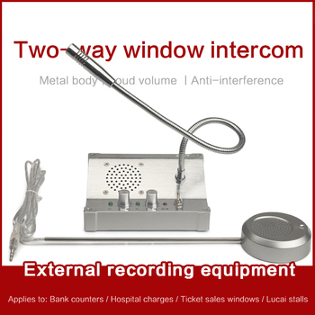 KSUN Q50 Dual Way Window Intercom System Bank Interphone Zero-touch Communication For Business Bank Station Ticket Window